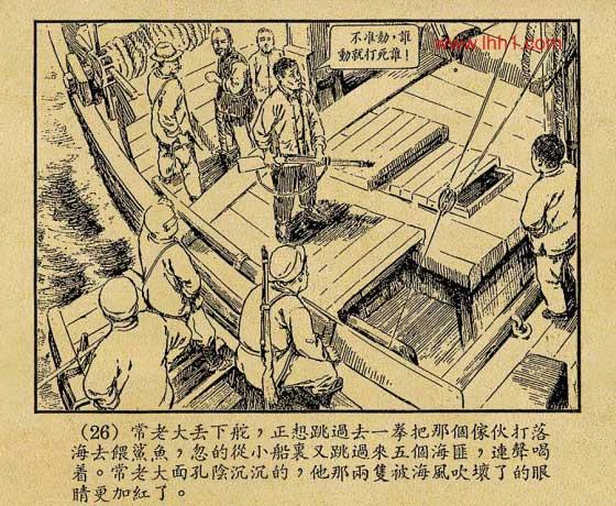 碧海红旗 - 青青河边草 - henanlanhongbin的博客
