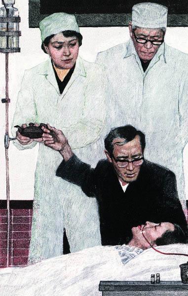 人到中年(连环画) 1981年尤劲东 中国美术馆藏